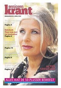 Cover-SHK-2e-editie-2016