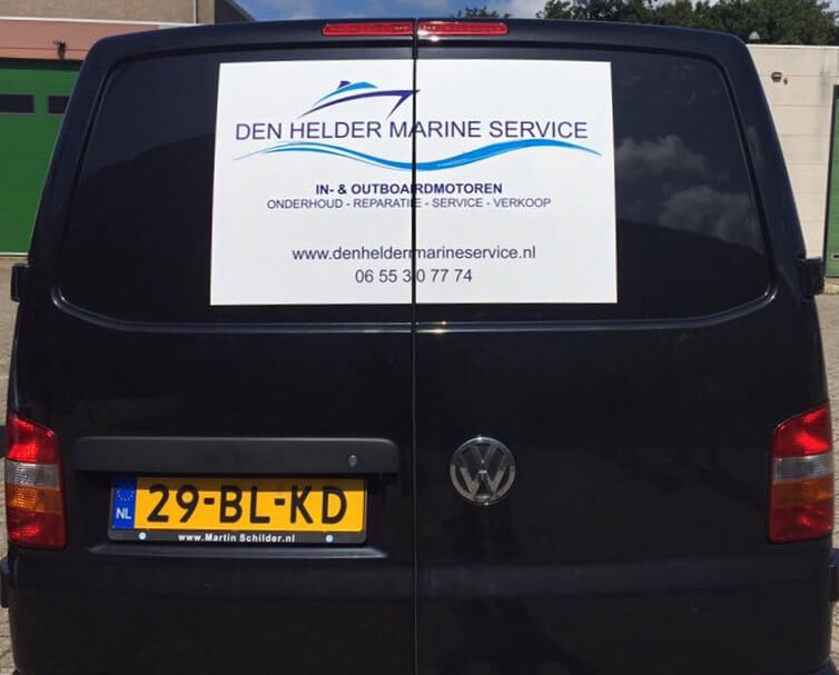 bus_DHMS-2
