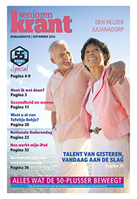 Cover-DH-JD-3e-editie-2016