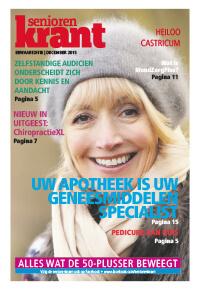 cover-HC-1e-editie-2015