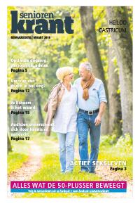 cover-HEI-CAS-1e-editie-2016