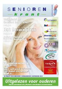 cover-HHW-1e-editie-2015