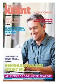 cover-HHW-1e-editie-2016
