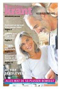 cover-HHW-2e-editie-2016