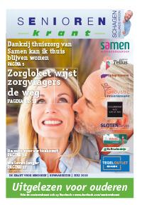 cover-SHK-1e-editie-2015