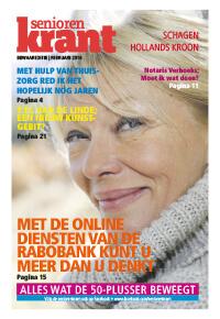 cover-SHK-1e-editieb-2016